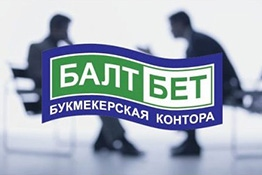 BaltBet bookmaker: a franchise you can trust