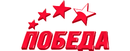 Loto Pobeda: Chances of Winning for Both Players and Bookmakers