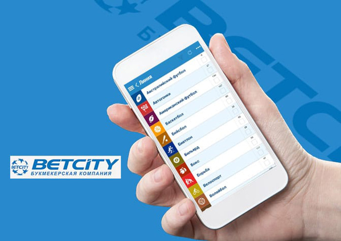 Betcity mobile application