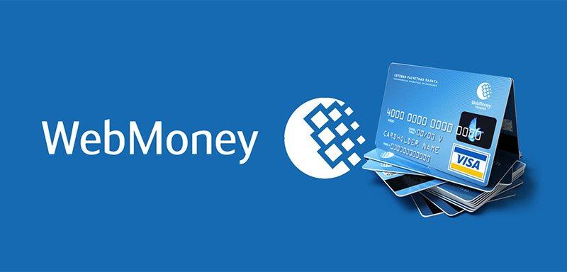 WebMoney: платежная систем казино