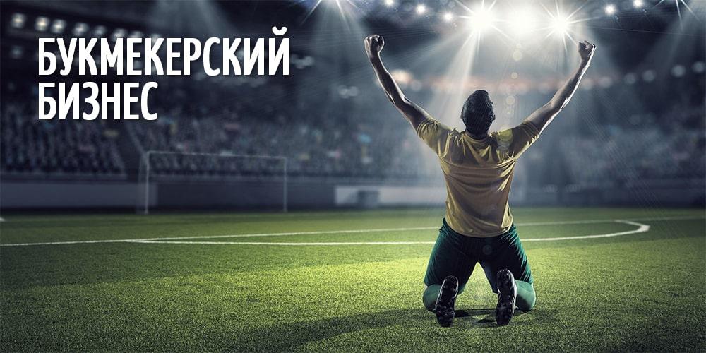 Ставки на спорт как открыть как делать выгодные ставки на спорт