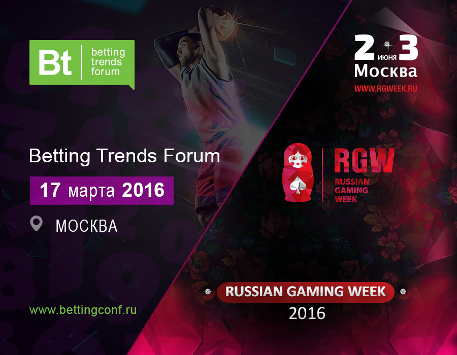 Betting Trends Forum и Russian Gaming Week