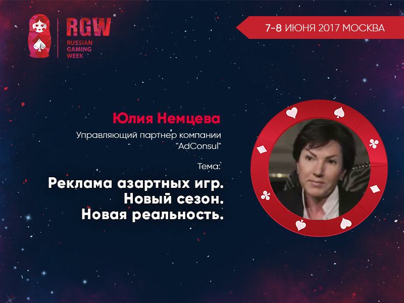 RGW Moscow