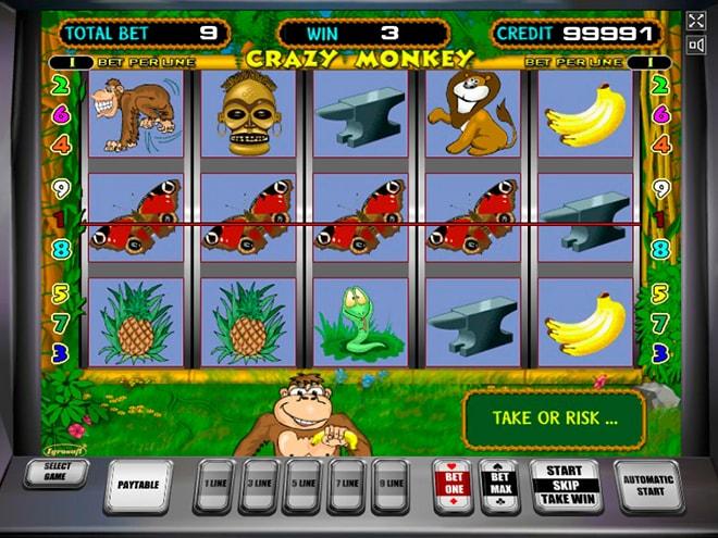 Игровые автоматы играть бесплатно миллион