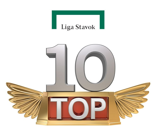 Liga Stavok online bookmaker has got into Top-10 of the best bookmakers