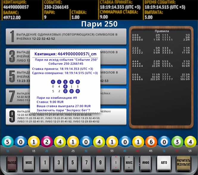 Hardware and software betting system for sports betting