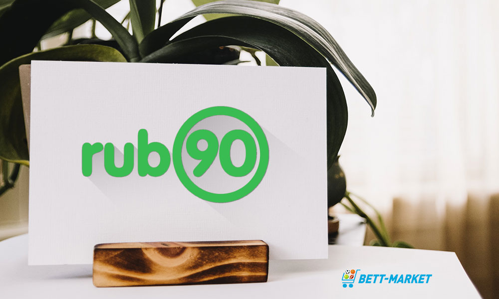 Rub90: betting business solutions