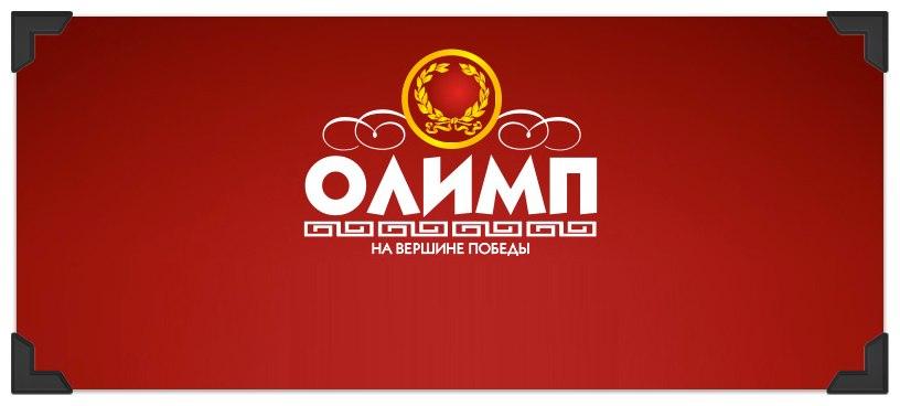 винлайн официальный сайт скачать бесплатно русская